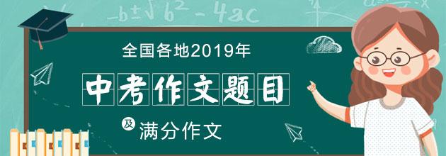 �ㄥ�藉����2019骞翠腑��浣���棰�����婊″��浣���