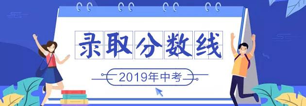 2019骞翠腑��褰������扮嚎