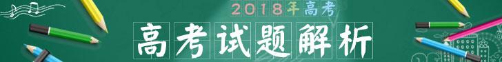 18078福彩双色球开奖结果