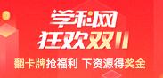钱柜官网官方网站双十一活动专题-玩卡牌领领福利好礼送不停