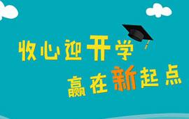 【备战开学季】2019年最新最强钱柜官网秋初中地理同步教学资料