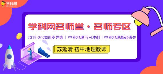 钱柜官网官方网站名师堂