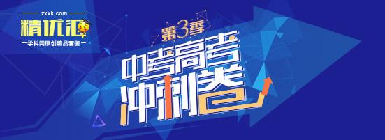 精优汇2019第3季