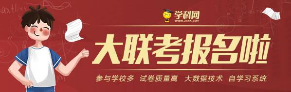 钱柜官网官方网站大联考