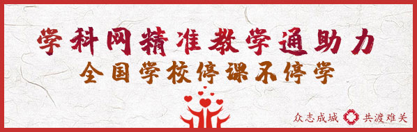 "�o杭州�L征中�W""停�n不停�W""教育信息化工作�c�!文末公益�I取"