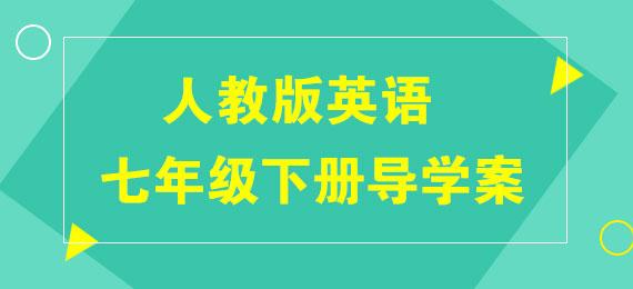 2018河北中考英语(冀教版)考点总复习课件