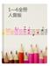 2016-2017学年高中语文寒假复习指导