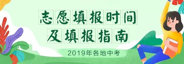 2019骞村���颁腑��蹇��垮~�ユ�堕�村��濉��ユ����