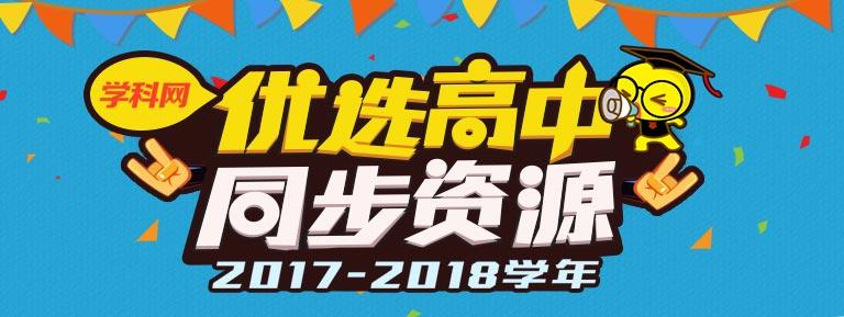2017年奇招致胜