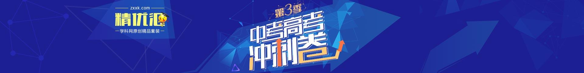 精优汇2019第三季钱柜官网官方网站