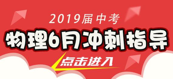 2019�弥锌嘉锢�6月�_★刺指��