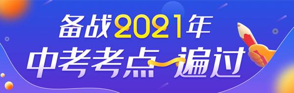 澶���2021�q翠腑�����逛���杩�
