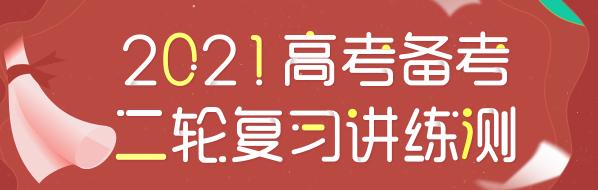 2021�q撮����浜�杞�澶�涔�璁簿l�娴��p�d��